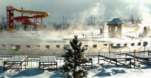 besenova-thermal-park.jpg